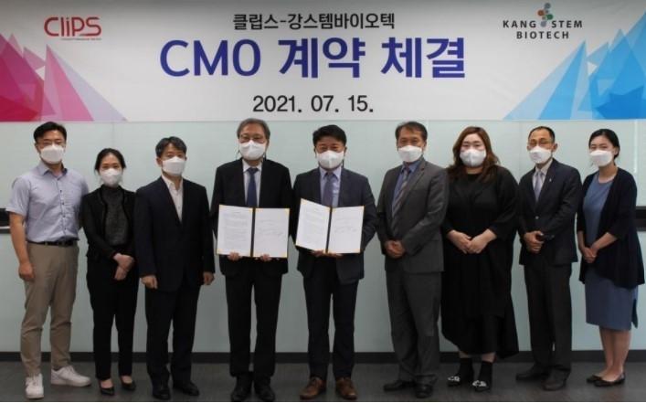 클립스-강스템바이오텍 CMO 계약 체결[사진=연합뉴스]